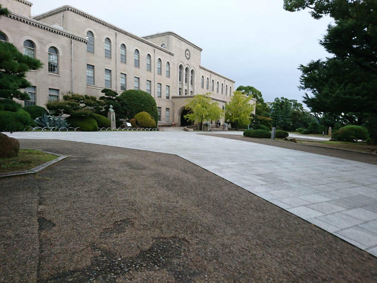 神戸 大学 倍率